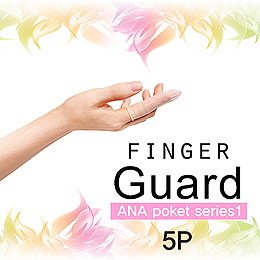 手指防护(最多避孕套)5个,10个,15可选择个